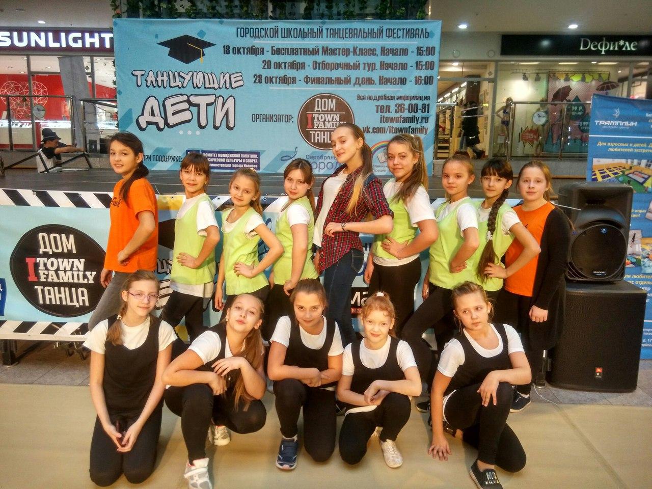 Статья о танцевальных конкурсах